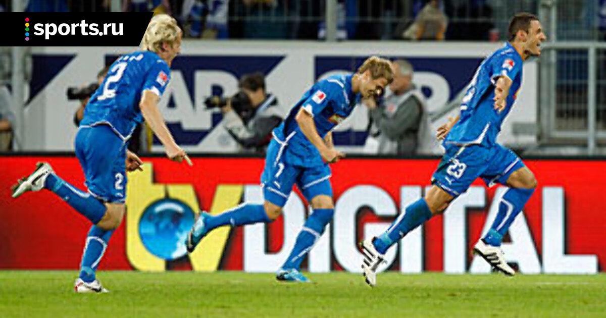 Боруссия д кайзерслаутерн фудбол онлайн