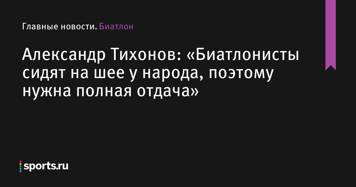Приставы красносельский район санкт-петербурга