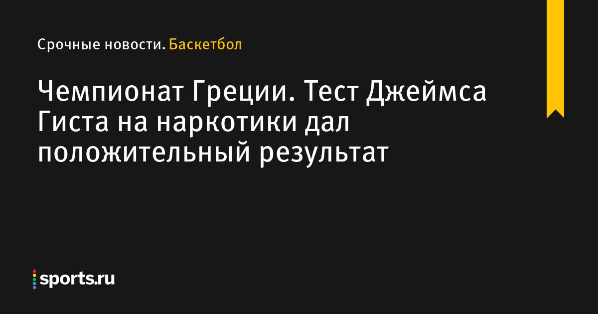 russkih-grecheskie-sportsmeni-trahayut-drug-druga-v-dushe-polu