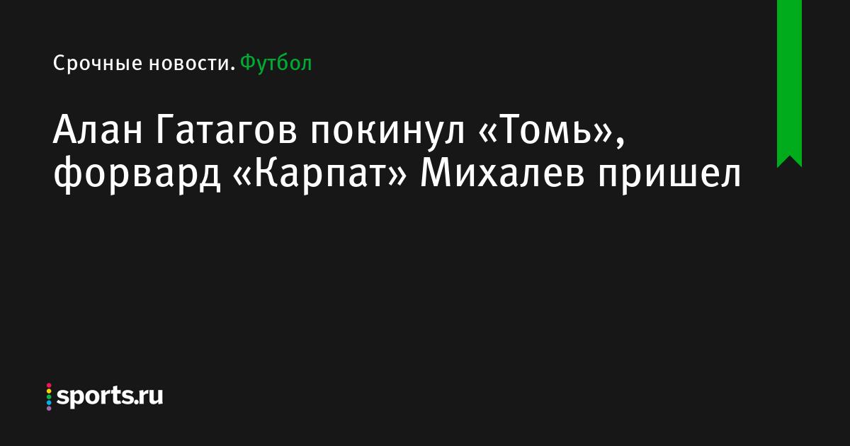 игра россиябразилия минифутбол смотреть