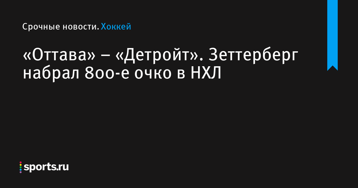 Ролики учебные русская просит в очко голая