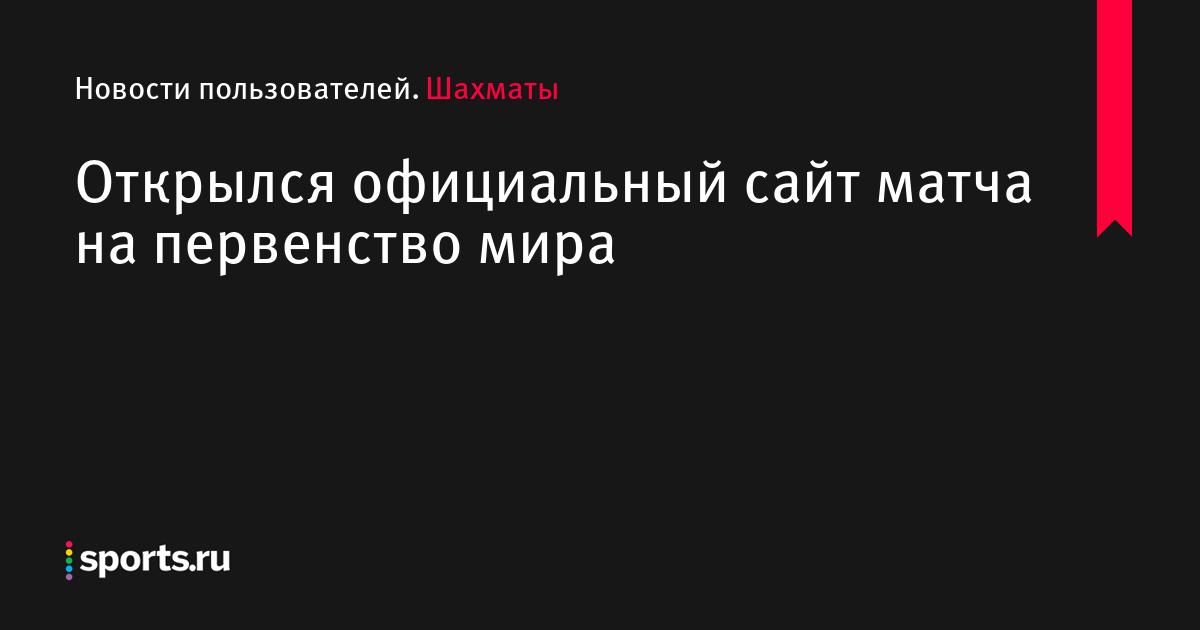 Новости о смерти аркадия кобякова