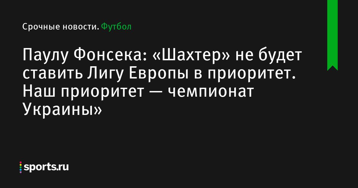 ставить ставки на спорт в украине