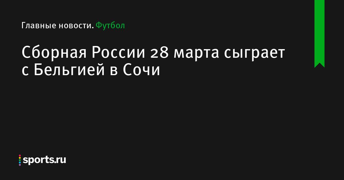 кубок россии ставки букмекер
