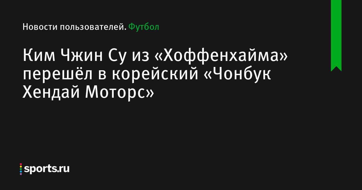 Новости о николаеве украина