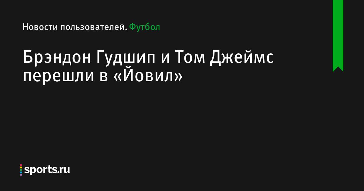 Новости хоккейного клуба спартак москва