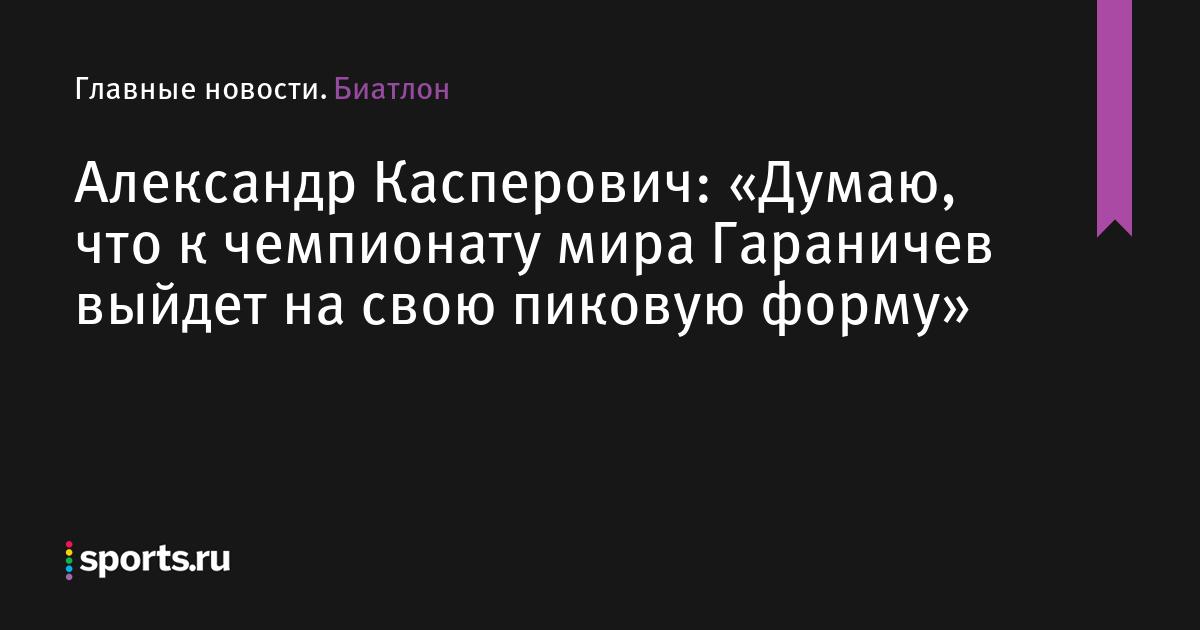 888 ru ставки на спорт