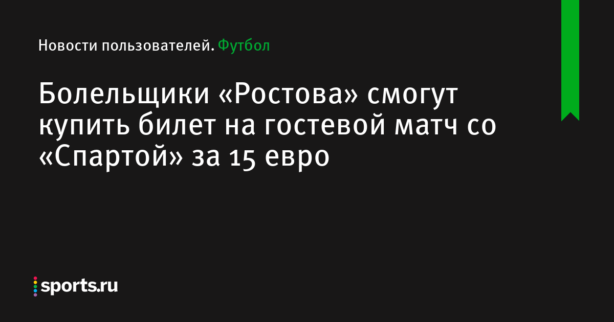 Новости крыма 5 канал онлайн