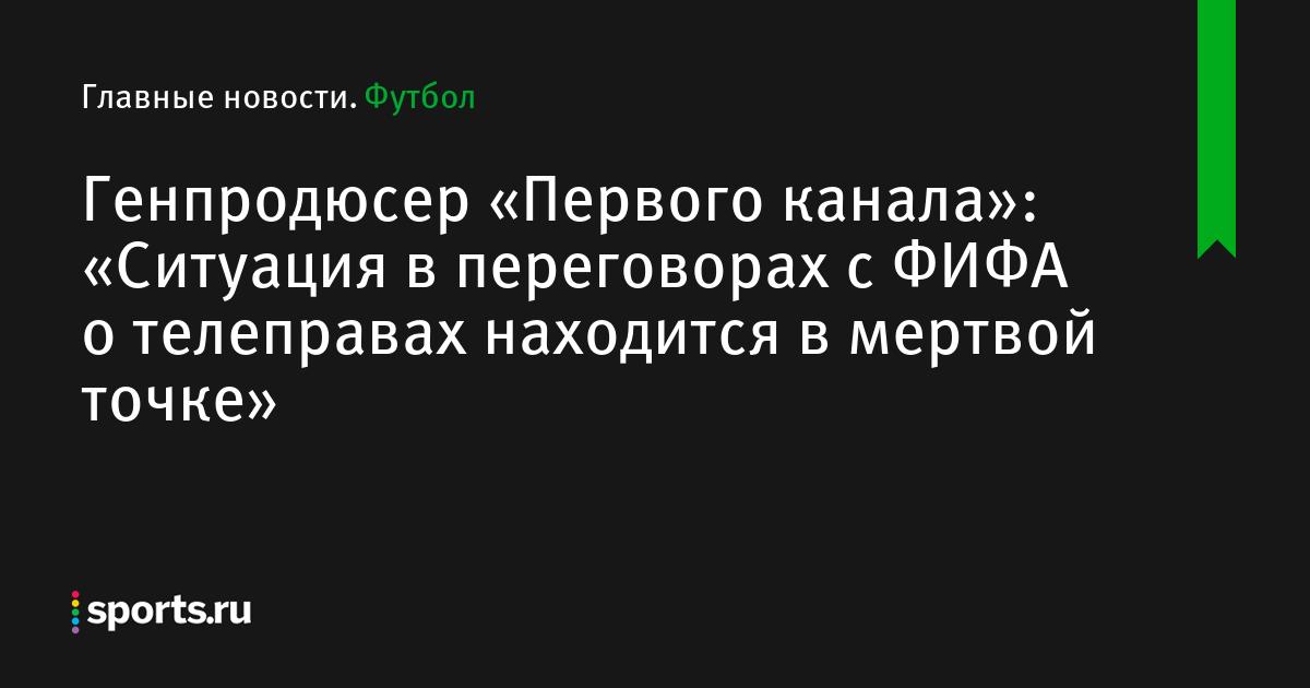 Новости баштанке николаевской области