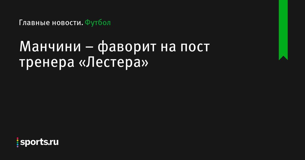 фаворит украина ставки на спорт