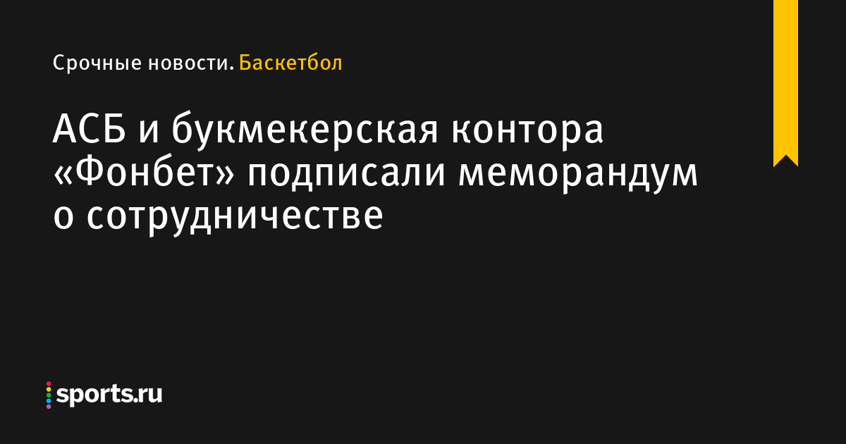 букмекерская контора лига ставок тольятти