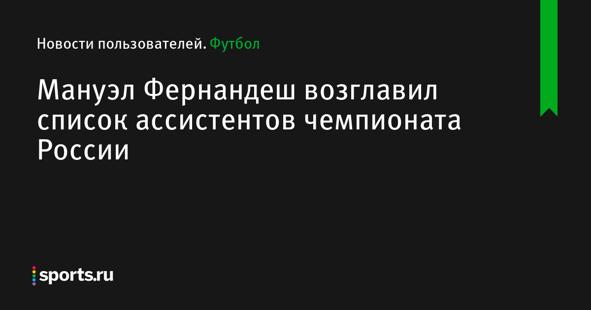 Новости биткоин канал 24