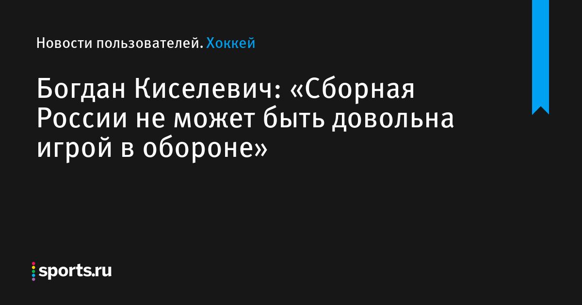 События на украине последние новости из киева