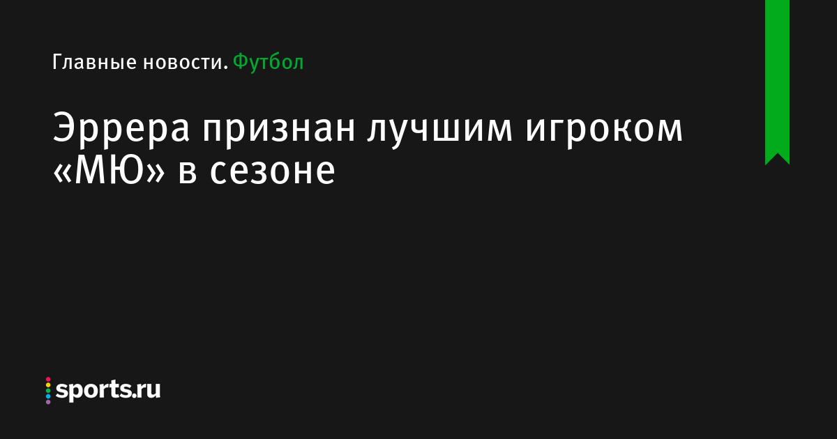 киберспорт признан в россии официальным видом спорта