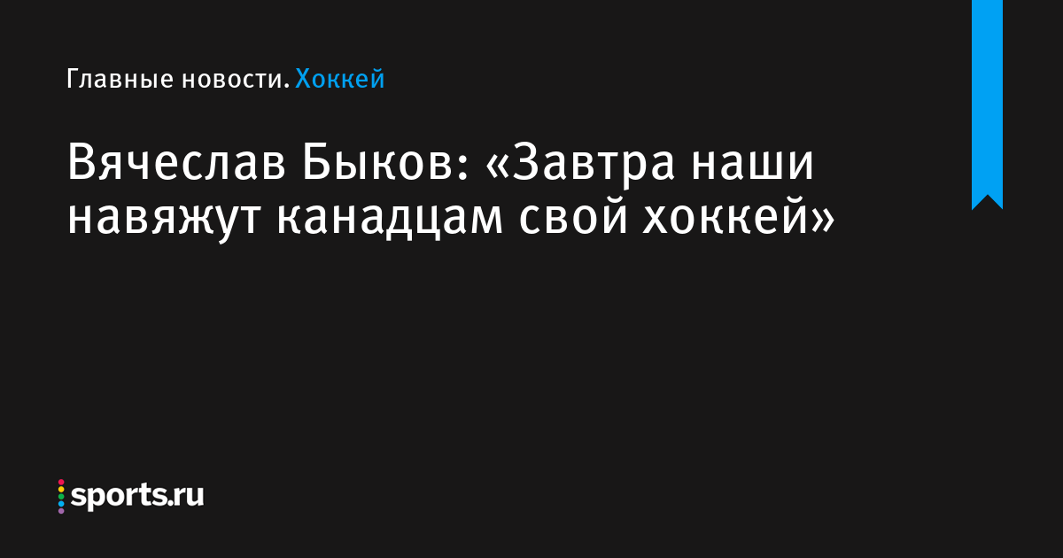 Новости регион свободный амурская область