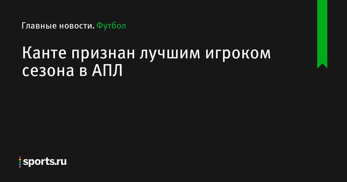 ставки россия премьер лига