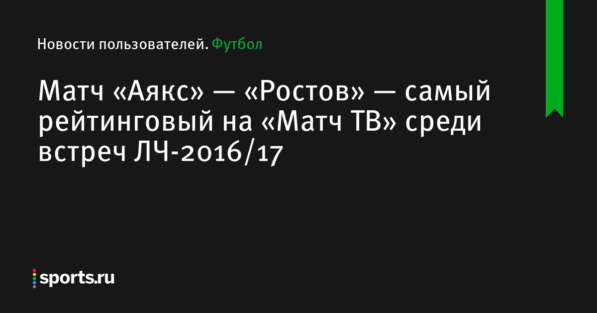 Выпуск новостей россия 1 канал сегодня смотреть онлайн