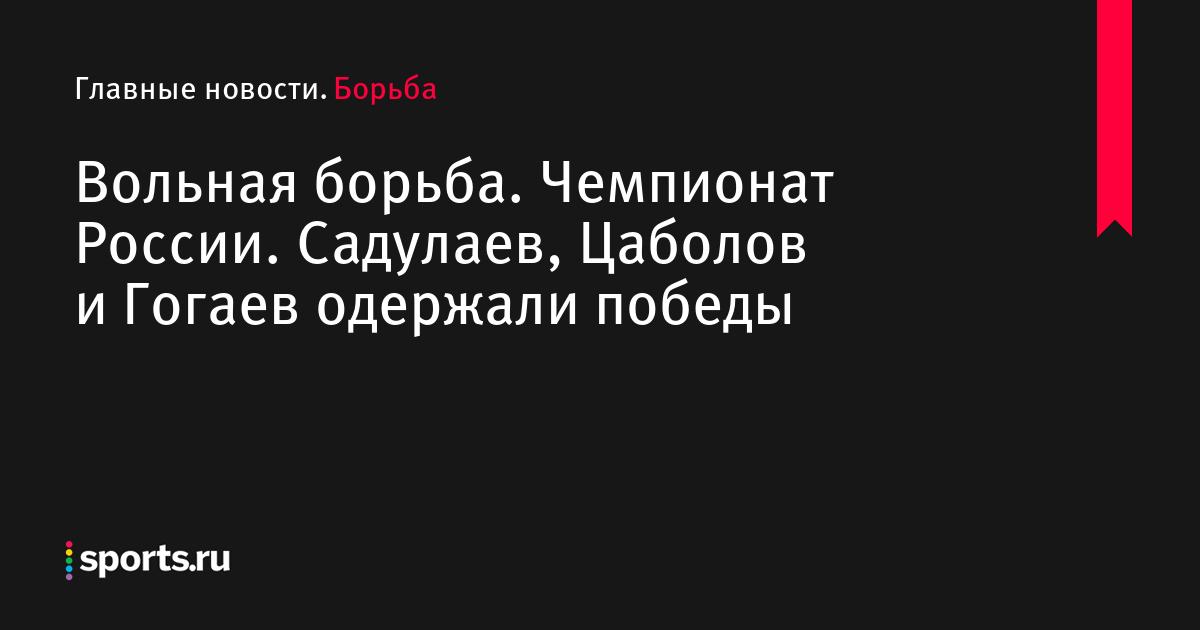 Новости украины сегодня ищенко