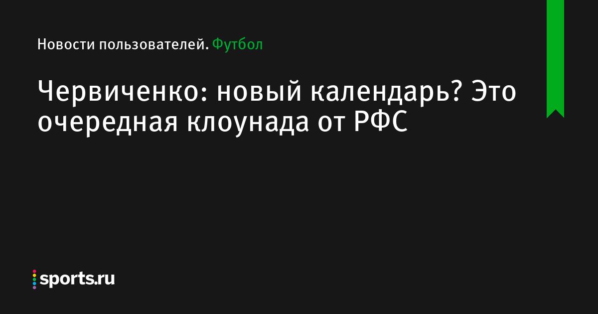 Новости г александрова владимирской области авария