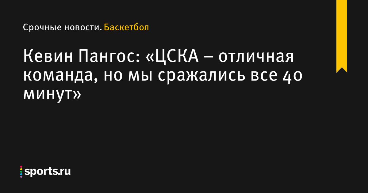 kevin-trahaet-leo-moya-zhena-konchaet-russkoe-video