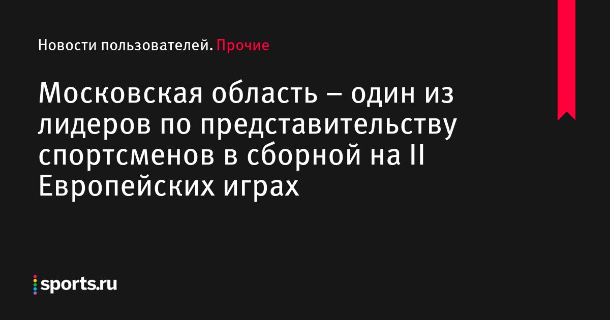 Заставки на россия 2 с участием спортсменок как в интернете заработать 50