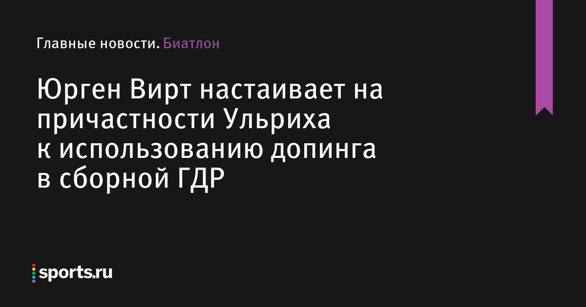 virt-s-devushkami-ukraini-skolko-zhenshin-ne-nosyat-trusi