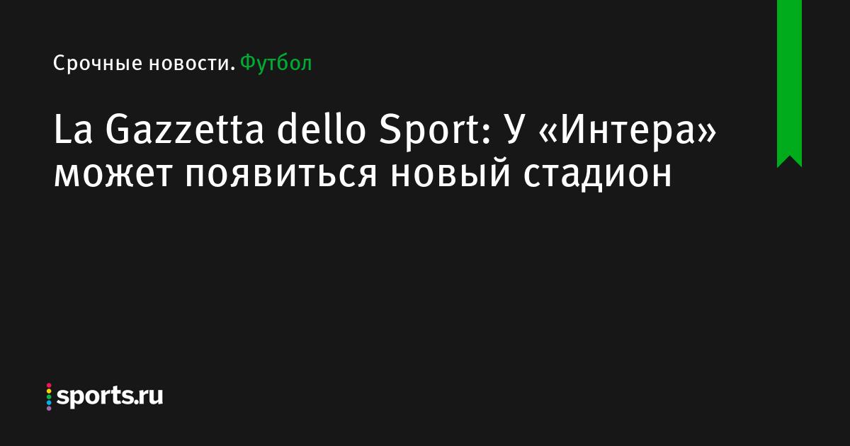 регистрация футбол