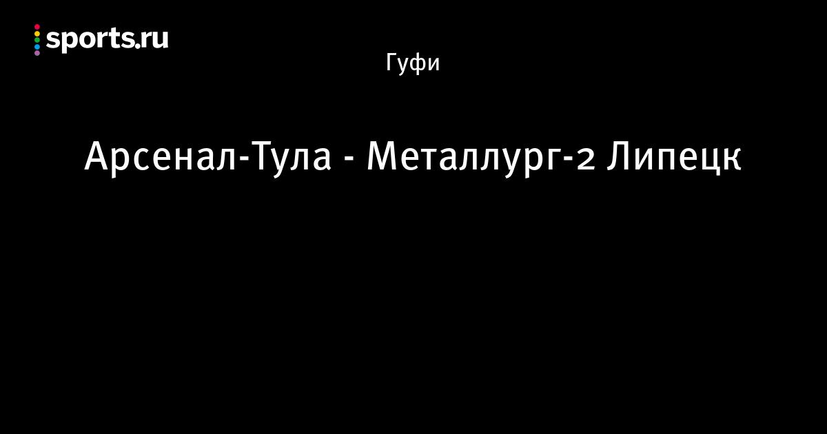 липецк киберспорт