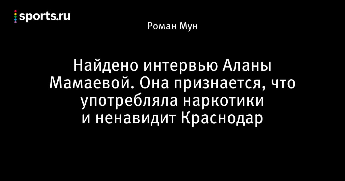 Alpha-PVP Цена  Пермь Конопля Цена  Ессентуки