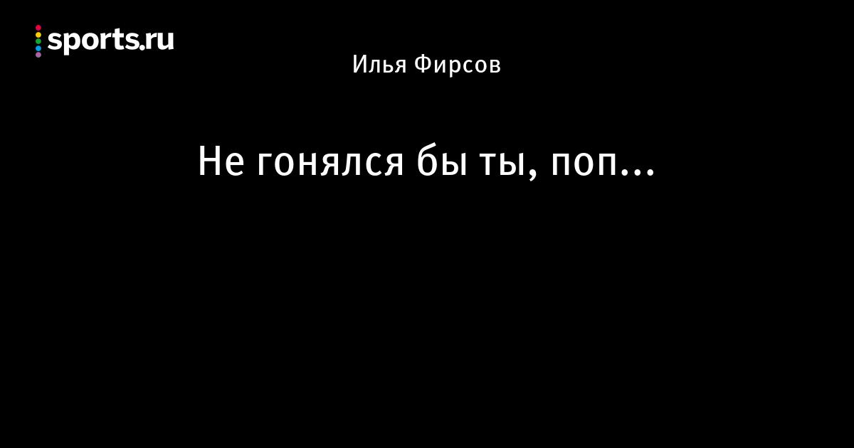 Русское Порно Видео В Анал Смотреть Онлайн