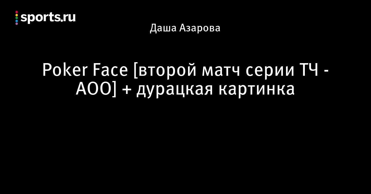 Что ждёт российский футбол после ЧМ2018  Чемпионат