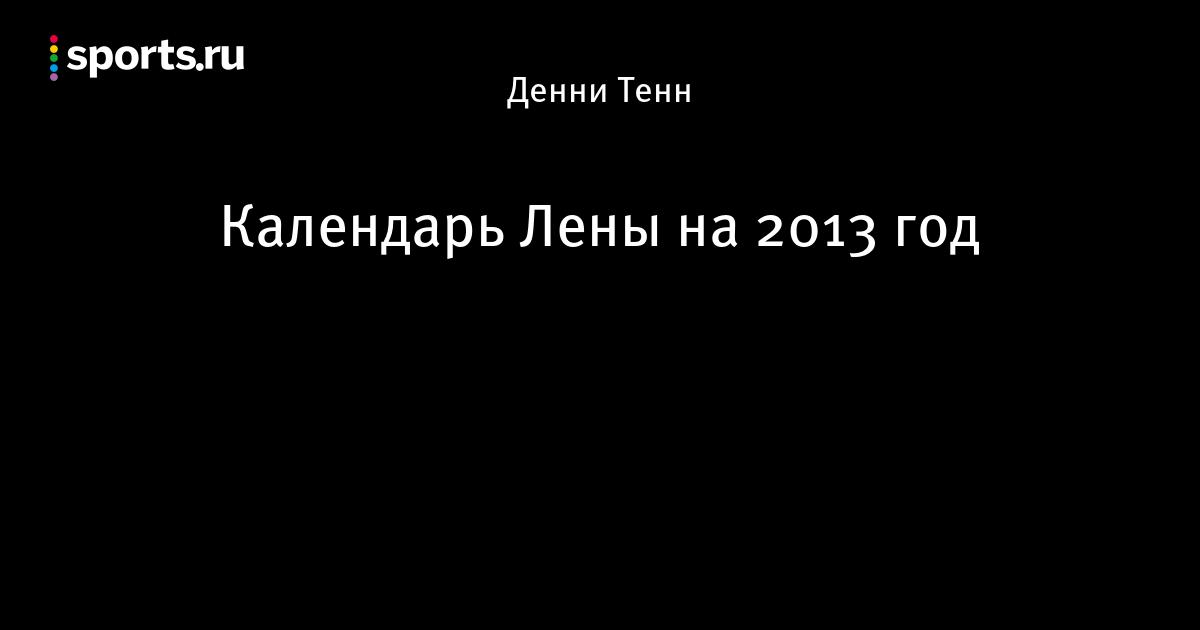 Работа метро в выходные дни москвы в