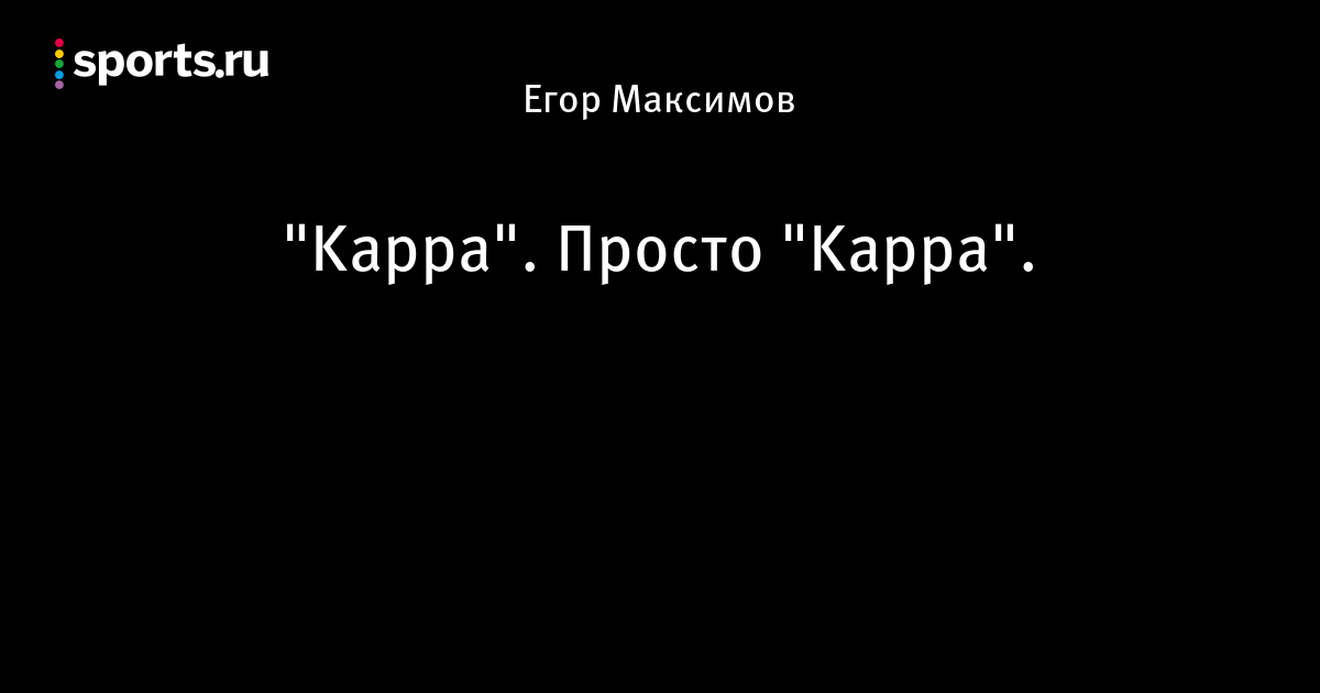 ebce61ee021d Kappa