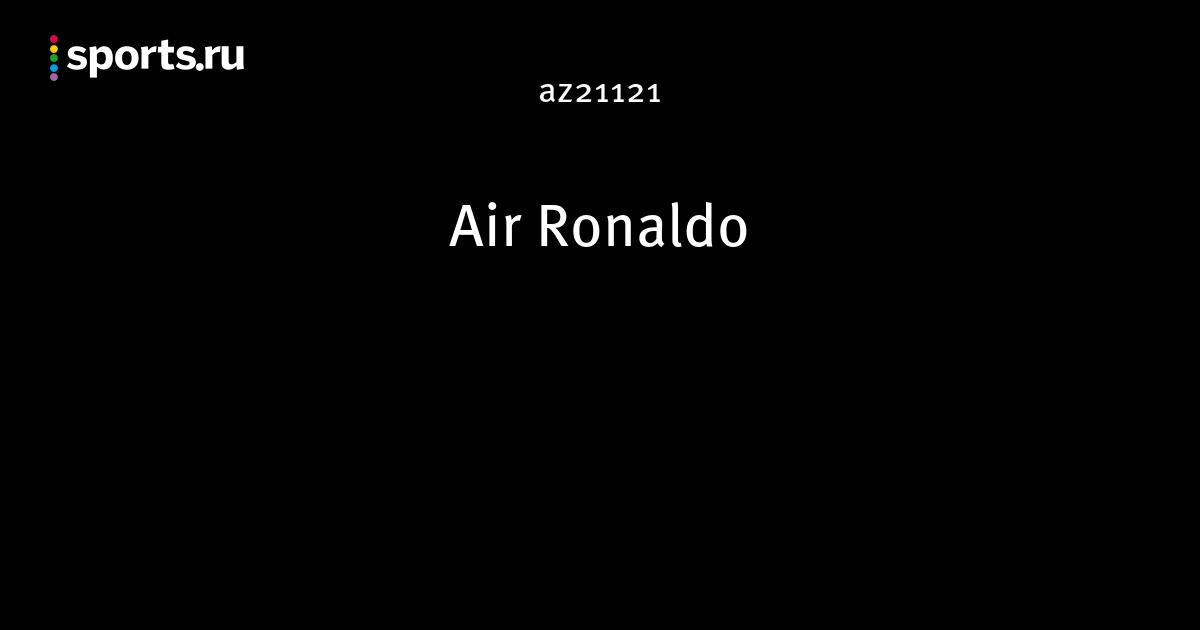 Air Ronaldo