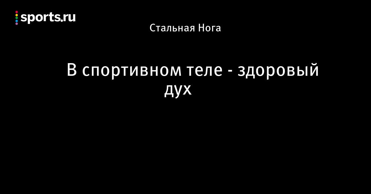 теле фонбет