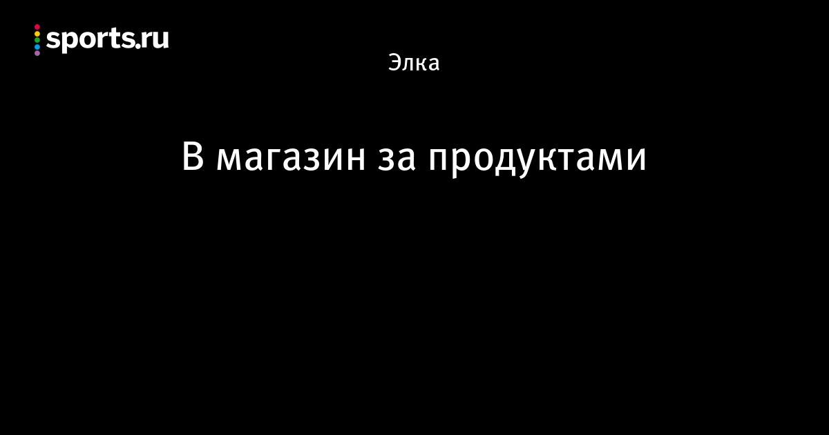 Яндекс погода новости россии и мира