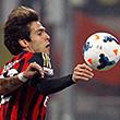«Милан» – «Лацио». Онлайн