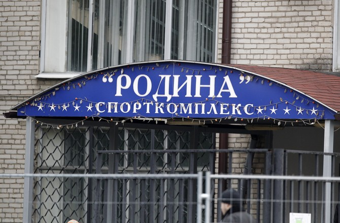 http://www.sports.ru/images/24967_89.1380469719.87095.JPG