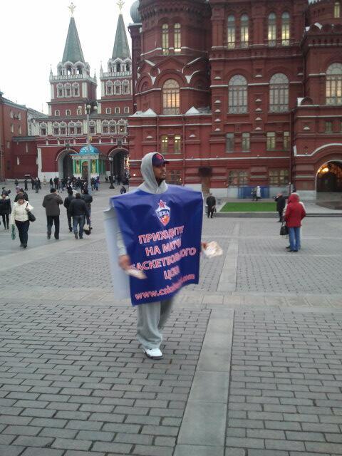 http://www.sports.ru/images/26781_7.1385457682.36236.jpg