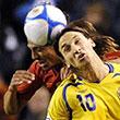 сборная Португалии, сборная Франции, сборная Эстонии, сборная Сербии, квалификация ЧМ-2010, сборная Румынии, сборная Литвы, сборная Армении, сборная Швеции, ставки