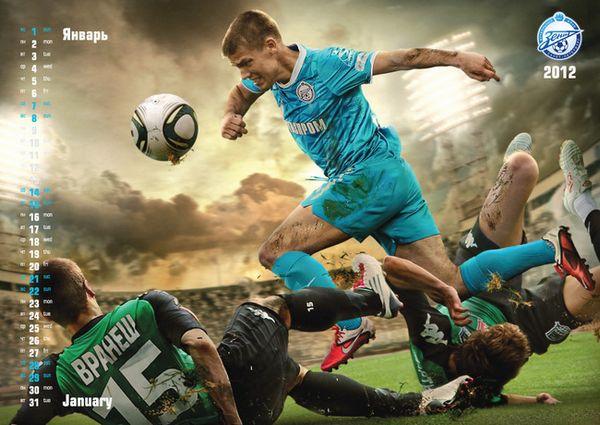 http://www.sports.ru/images/object_0.1327282396.4065.jpg