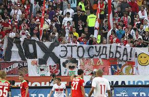 Безопасность во время матча «Спартак» - «Локомотив» обеспечат 2 тысячи полицейских