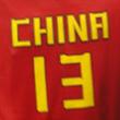 Яо Мин, НБА, сборная США, сборная Китая, фото