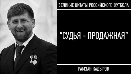 http://www.sports.ru/images/object_2.1363599515.03079.jpg