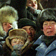 чемпионат России, фото, Кузбасс