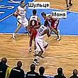 сборная России, сборная Германии, Евробаскет-2009