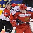Никита Кучеров, молодежный чемпионат мира, молодежная сборная Швейцарии, молодежная сборная России