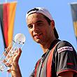 MercedesCup, SkiStar Swedish Open, ATP