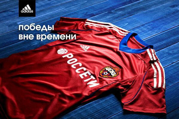 Футболка ПФК ЦСКА, оригинальная игровая домашняя сезона 2013/14, ADIDAS.