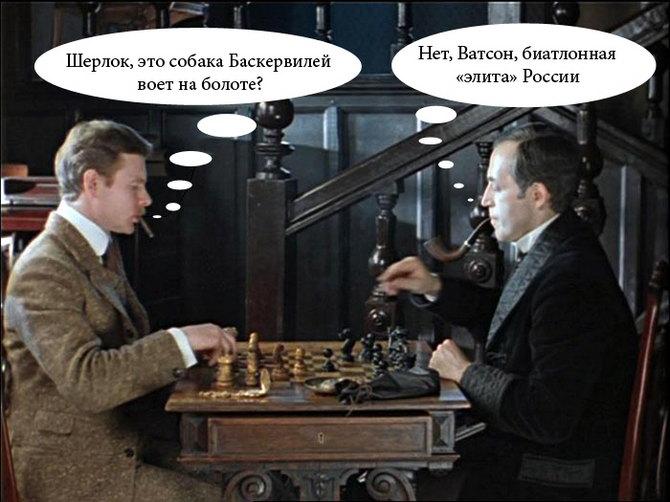 шерлок холмс актеры сериал